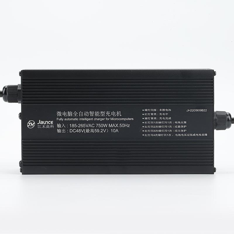 48V10A